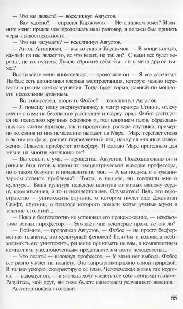 """Социальные и гуманитарные науки. коллекция  """"Чехов и Томск """". литературоведение."""