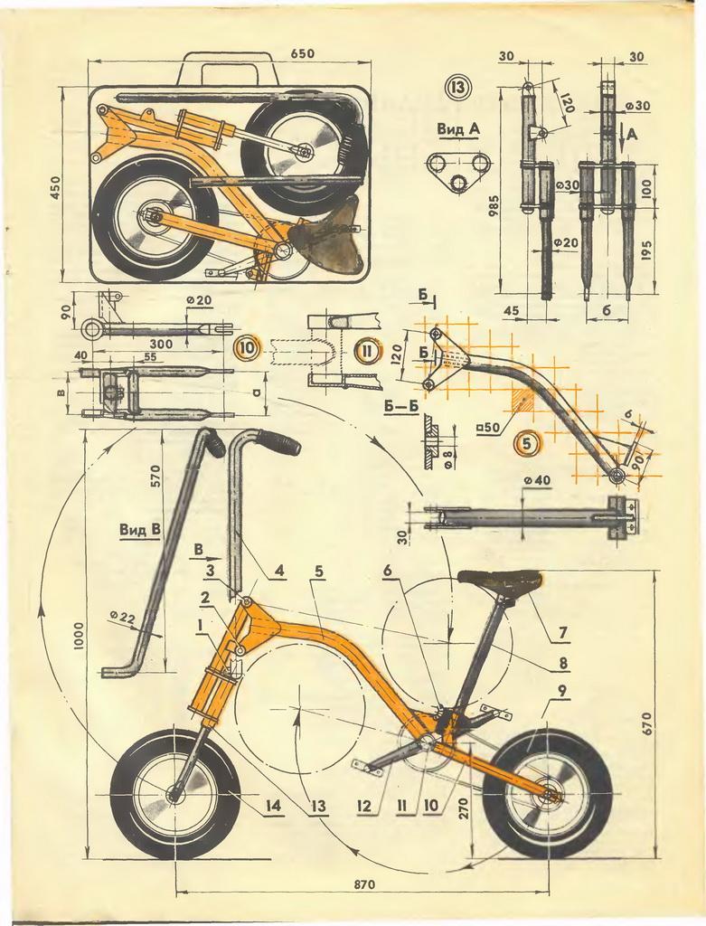 Трёхколёсный детский велосипед своими руками чертежи